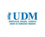 Union of Democrat Meskhs